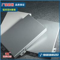 铝单板厂家供应 氟碳铝单板 工程天花幕墙