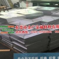 日標AL2034進口鋁薄板化學成分