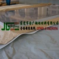 美國進口2A04高強度模具鋁板化學成分
