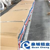 保温铝皮铝卷防腐保温铝卷