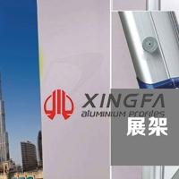 兴发铝业 优质广告展架用铝型材 价格电议