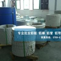 5A06优质氧化铝板各项性能标准