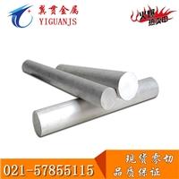 供应上海硬质2024铝棒