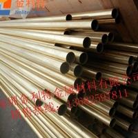 国标H65黄铜管  软态黄铜管厂家直销