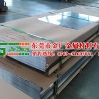 北京2A50鋁板材質證明性能用途