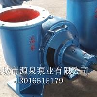 水泵廠家供應 混流泵