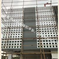 佛山4S店大小規則排列沖孔鋁單板定制