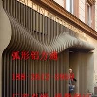 门头造型铝方通 弧形铝方通厂家