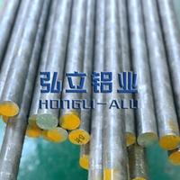 QC-10高耐磨铝棒