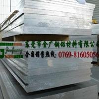 天津2319耐高温铝厚板性能用途