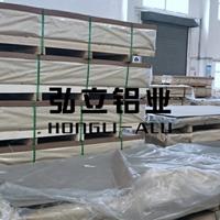 AL5083进口光面铝板