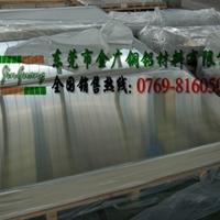海南2B50铝板性能用途