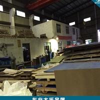 重庆6082铝合金线材产地