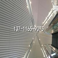 温州吊顶铝单板厂家 铝格栅吊顶