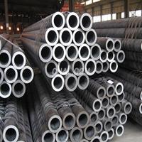 厂家直销7050铝锌合金管