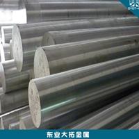 AL1100纯铝报价 1100铝棒抗侵蚀性