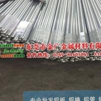 吉林2091易焊接铝合金厚板性能用途