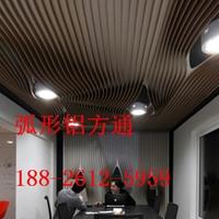 会议室弧形铝方通吊顶_弧形铝方通背景墙