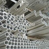 零售6063 6061 LY12铝合金管