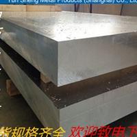 6061T651铝合金板7075超硬铝板