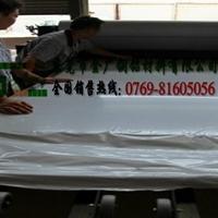 云南2A25进口铝合金板料性能用途