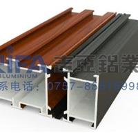 85-108门窗铝型材铝合金型材