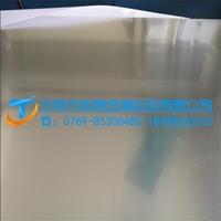 7075进口铝板航空超硬铝板报价