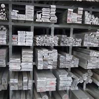 可焊接氧化鋁6082 6082鋁板性能