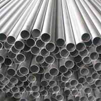 铝圆管 外径12 14 15 18 20mm壁厚1.5mm