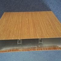 新款仿木紋色鋁方管 鋁方通建材裝飾材料