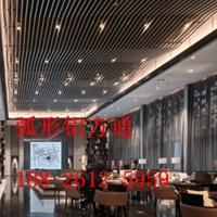 高档餐厅造型吊顶弧形铝方通