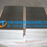 7075耐磨铝板进口铝合金薄板