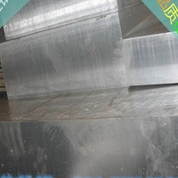 正宗7075合金铝板6061铝板库存