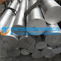 進口鋁合金板7075超硬鋁板材質