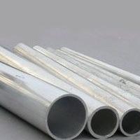 外徑22內徑20鋁合金管