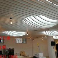 咖啡厅弧形铝方通吊顶