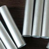 氧化合金鋁管 噴涂白色薄管特殊可定