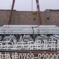 合金铝板6082 6082铝板厂家 进口铝板6082