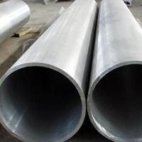 6063铝毛细管 铝管 7075空心铝管