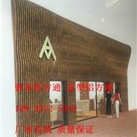 门头弧形铝方通_门头墙面造型铝方通
