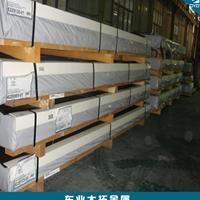 供应7075超厚铝板