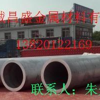 LY12铝管,5083铝合金棒