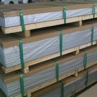 厂家生产防锈5754铝板折弯材料