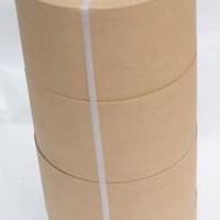牛皮纸印字铝型材直包纸