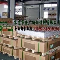 甘肅2A90國標優質鋁板性能用途