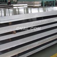 供應7075鋁板 超硬7075鋁板
