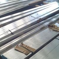 7050高强度铝合金板