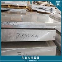 国标超厚铝板 6061铝板厂家