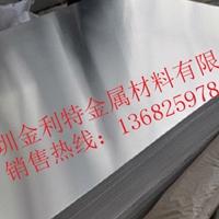 优良1100铝厚板  O态热轧铝板