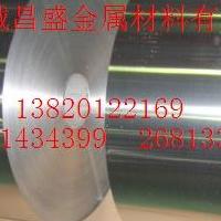 標準2A12鋁管規格,厚壁6061鋁管